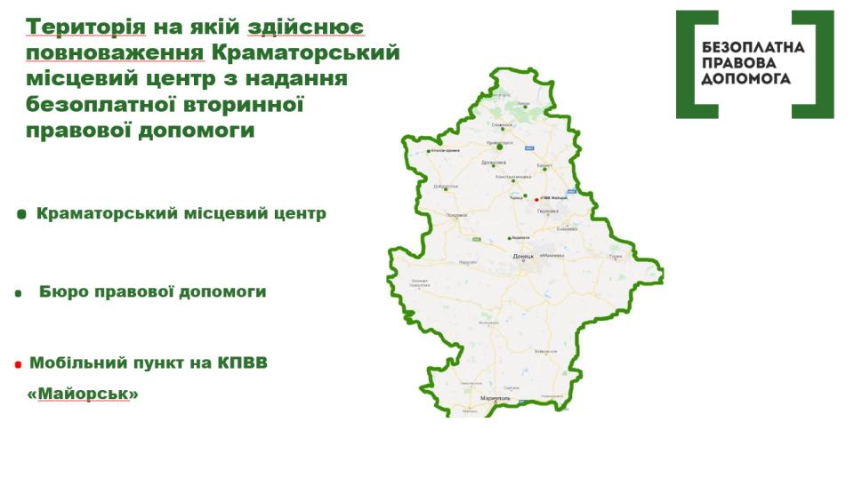 На Донеччині зростає попит на безоплатну правову допомогу - Фото №1