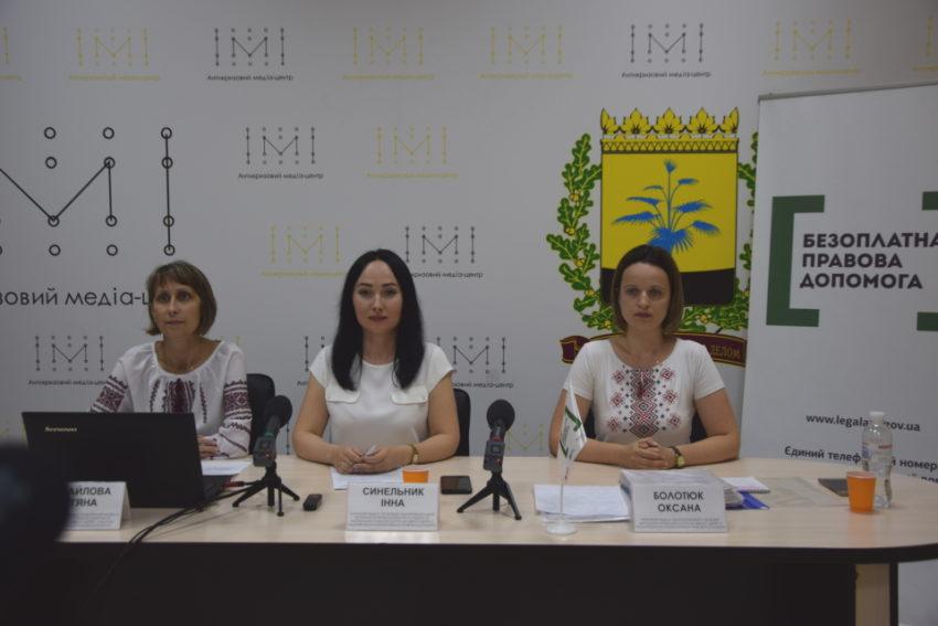 На Донеччині зростає попит на безоплатну правову допомогу