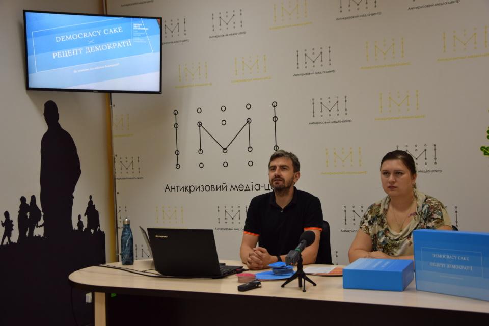 Мешканців Донеччини навчать будувати демократичне суспільство - Фото №1