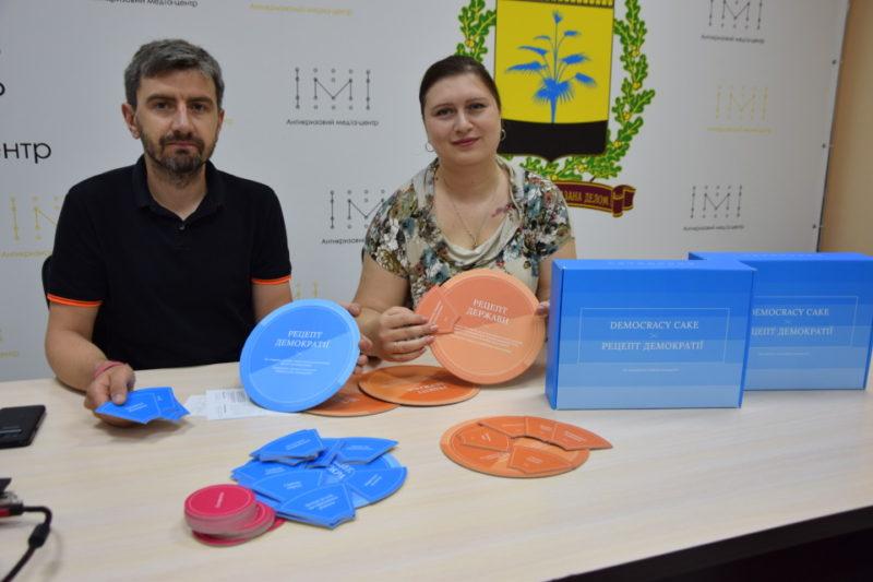 Мешканців Донеччини навчать будувати демократичне суспільство