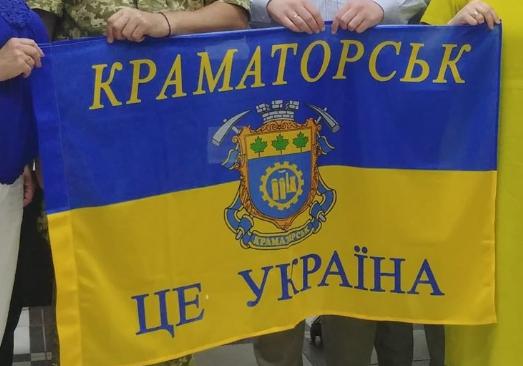 Краматорськ 2014-2020: шість років волі