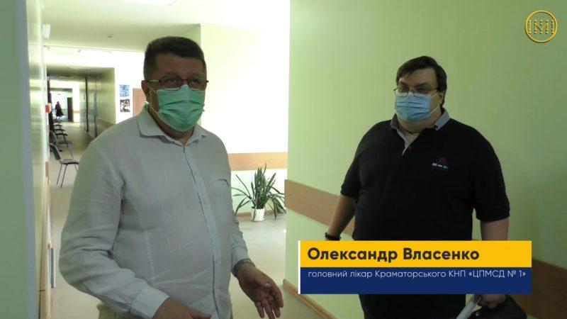 Як виглядають відремонтовані лікарні Краматорська