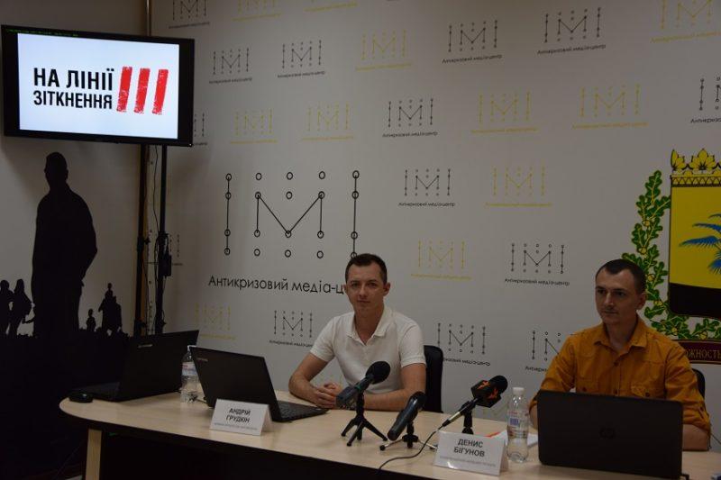 Громадськість Донеччини захищає інтереси прифронтових громад