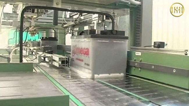 Понад триста робітників металургійного підприємства отримали компенсацію