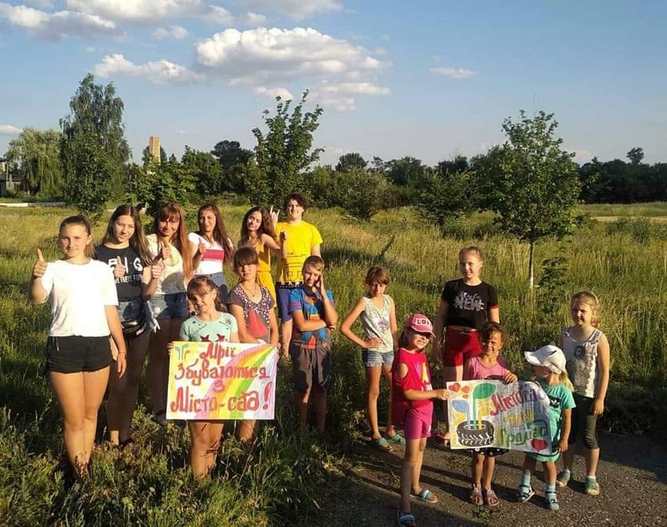 Публічні простори у лісопаркових зонах з'являться у чотирьох містах на сході України