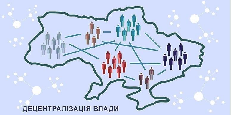 Кількість районів скорочено, вибори до нових райрад залишаються