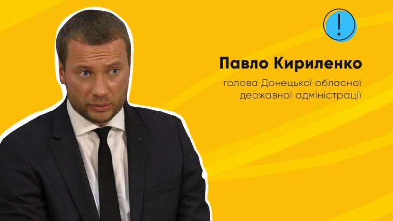 Павло Кириленко про вибори в прифронтових населених пунктах