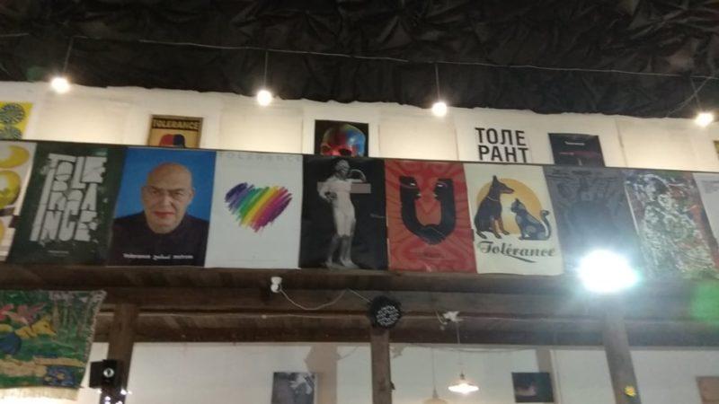 Платформа ТЮ — культурний центр в Маріуполі