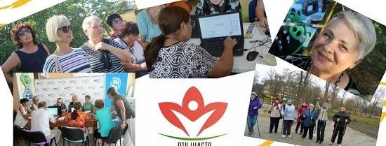 АКМЦ-online: Презентація: «Соціальна активність – категорія без віку»