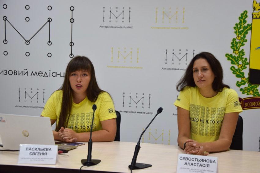«Будуємо Україну разом» – від одноразової акції до потужного волонтерського руху