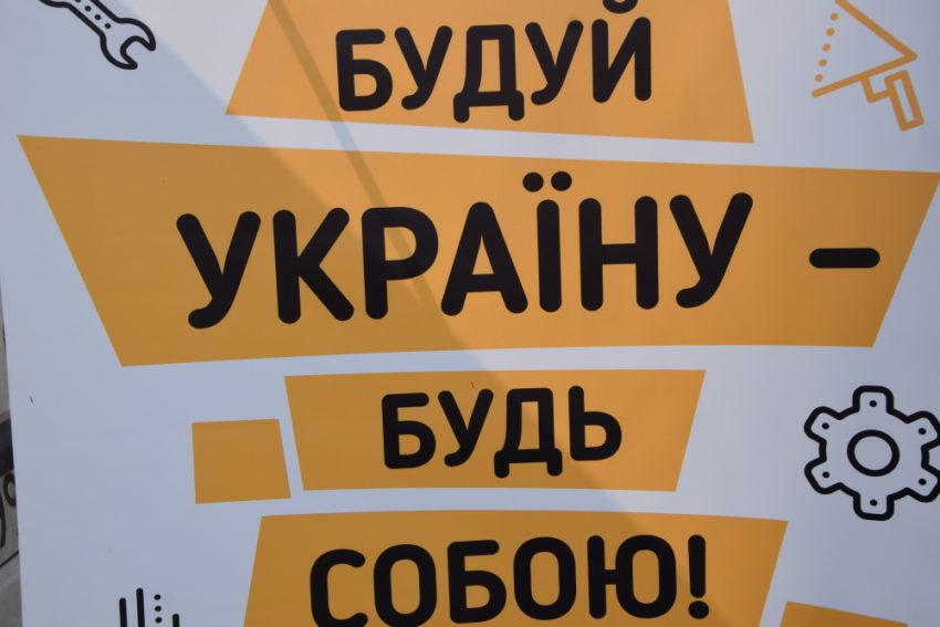 Волонтери БУР приїхали на Донеччину будувати Україну
