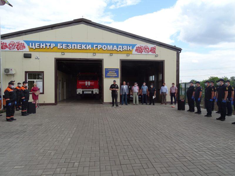 В Донецькій області розширюється мережа Центрів безпеки громадян