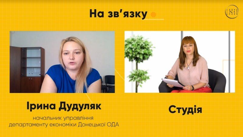 Про програму «Український донецький куркуль»