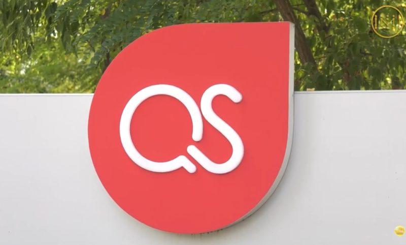 Краматорська компанія QuartSoft уже 20 років на ринку IT – технологій