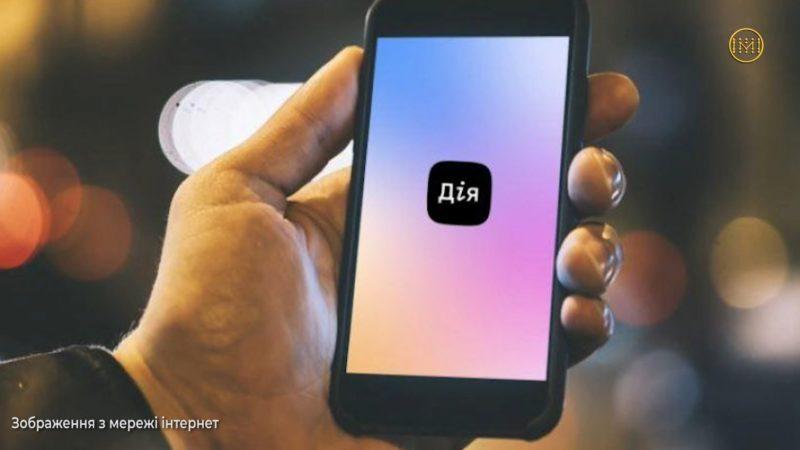 Як Мінцифри перетворює Україну в «державу у смартфоні»