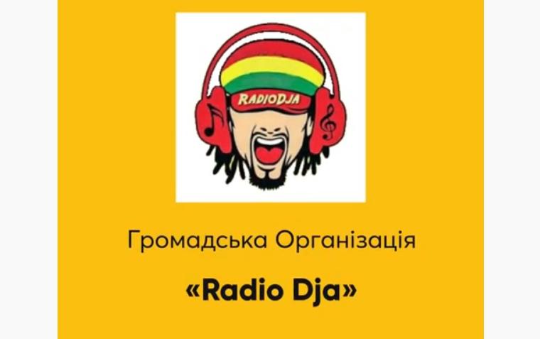 ГО «Radio Dja» – об'єднання місцевих музикантів, які прагнуть просувати культуру серед молоді