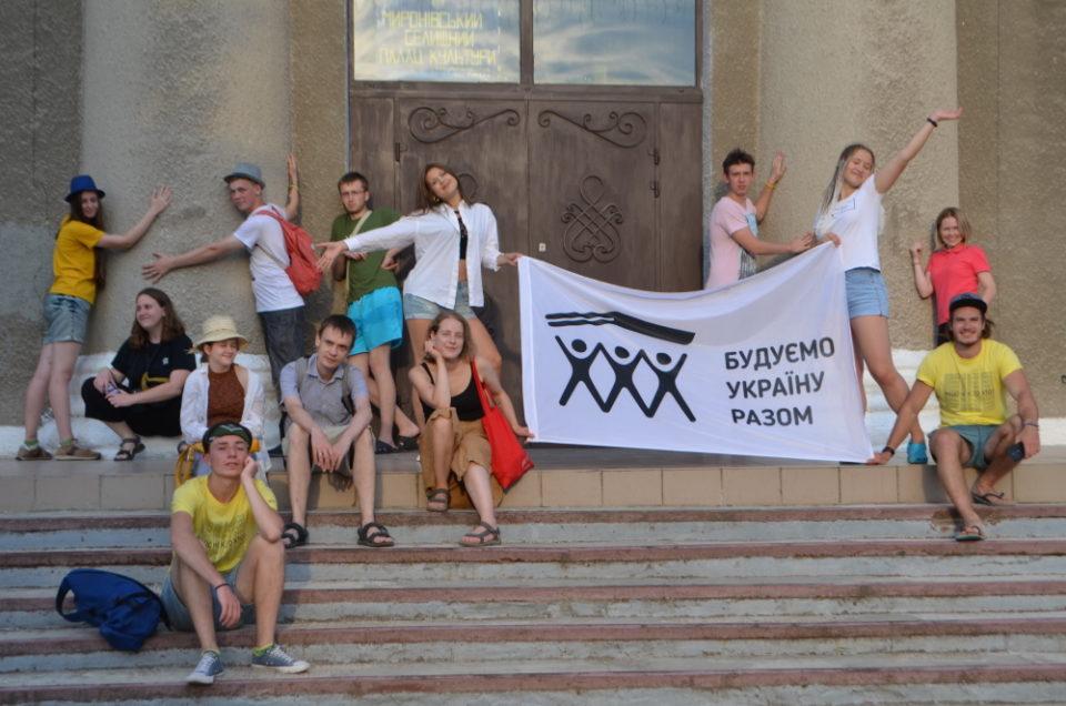 Волонтери БУР приїхали на Донеччину будувати Україну - Фото №2