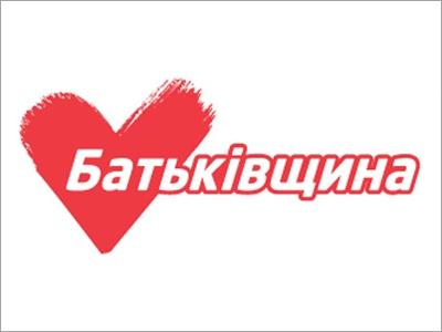 20 серпня, 14-00. Презентація оновленого керівного складу партії