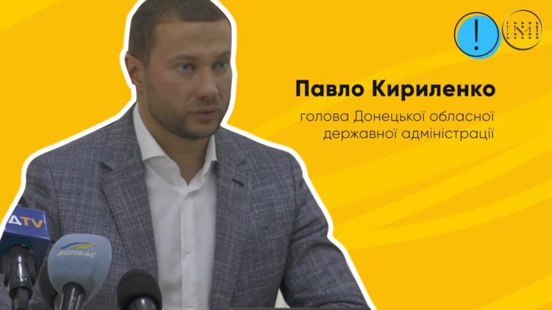 Павло Кириленко щодо відновлення постраждалого від війни житла