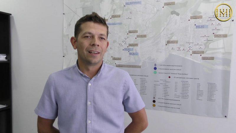 Як міжнародні інвестиції вирішать проблему водопостачання Маріуполя?