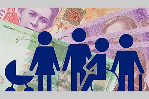 Уряд України планує «оцифрувати» сферу соціальних послуг