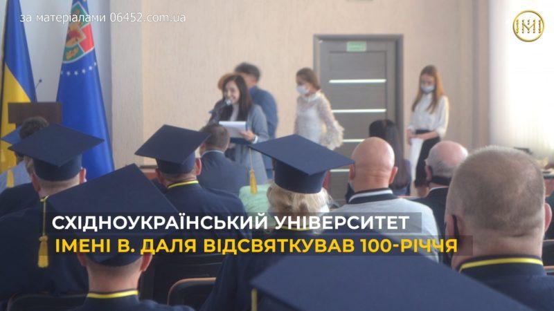 Дайджест подій Луганщини