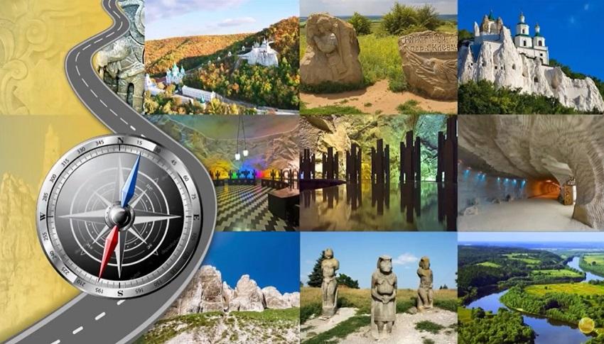 Донеччина туристична: чим можуть привабити приїжджих наші міста та села