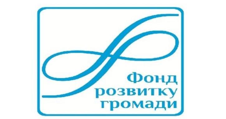 8 вересня, 13-00. Прес-конференція: Консультаційне бюро для громадян з соціальних та юридичних питань у Дружківській громаді - Фото №1