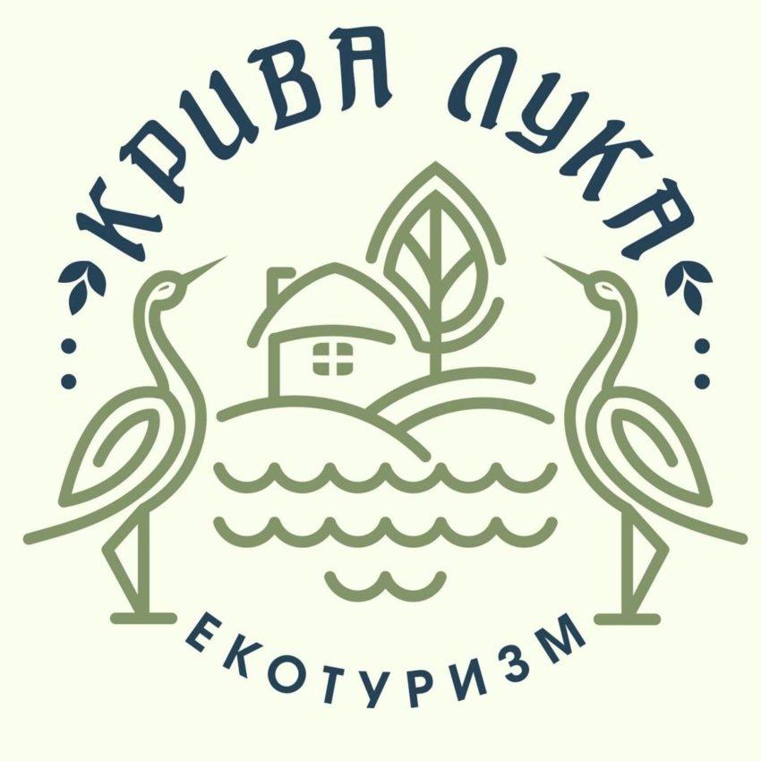 Крива Лука – туристичне село, де люди творять місцеву історію - Фото №9