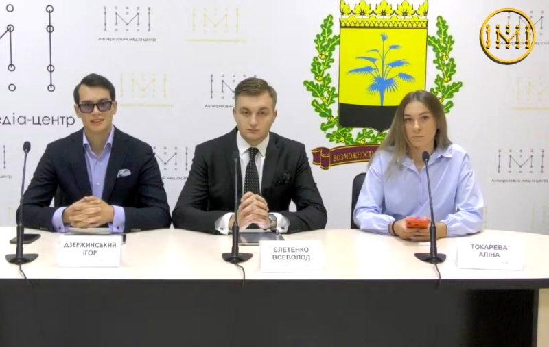 Протягом місяця 20 молодих мешканців Краматорська можуть пройти стажування у міській раді
