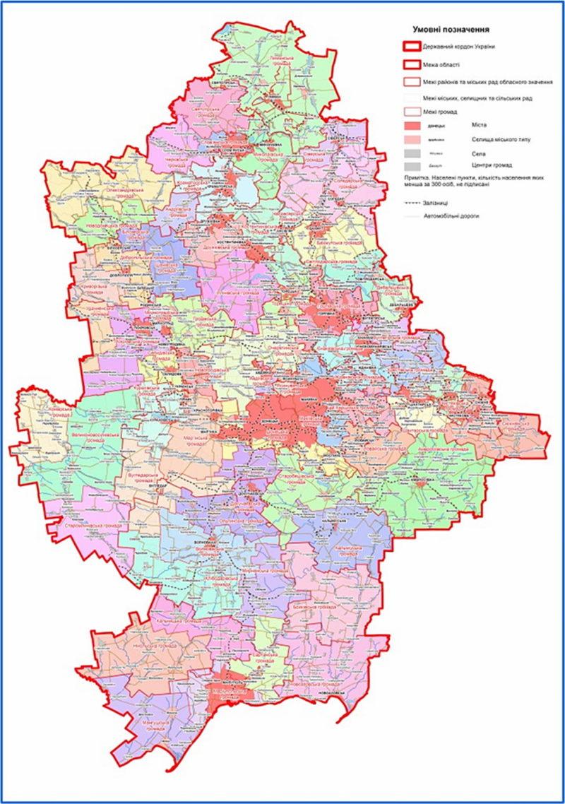 Вибори в малих громадах – за мажоритарною системою