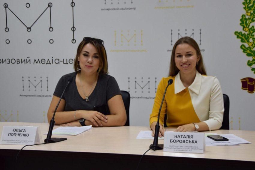 Дочасна агітація та формування комісій – на Донеччині стартувала виборча кампанія