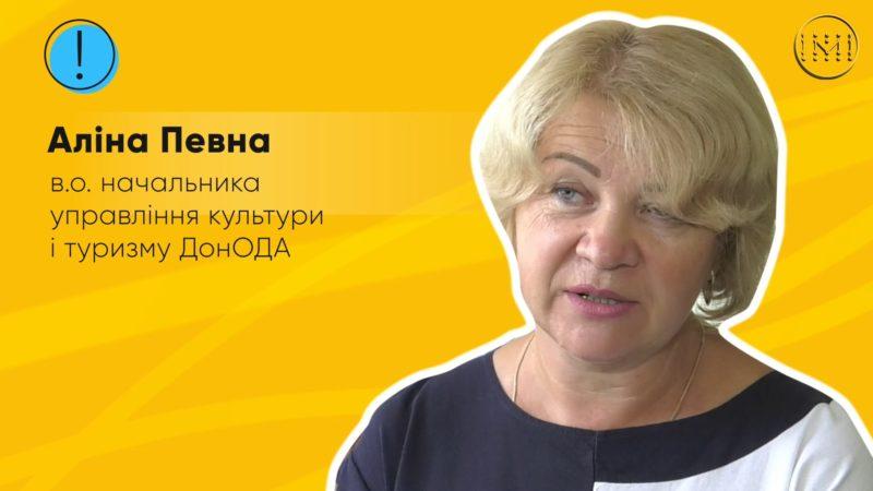 Чим може зацікавити туристів Донеччина промислова
