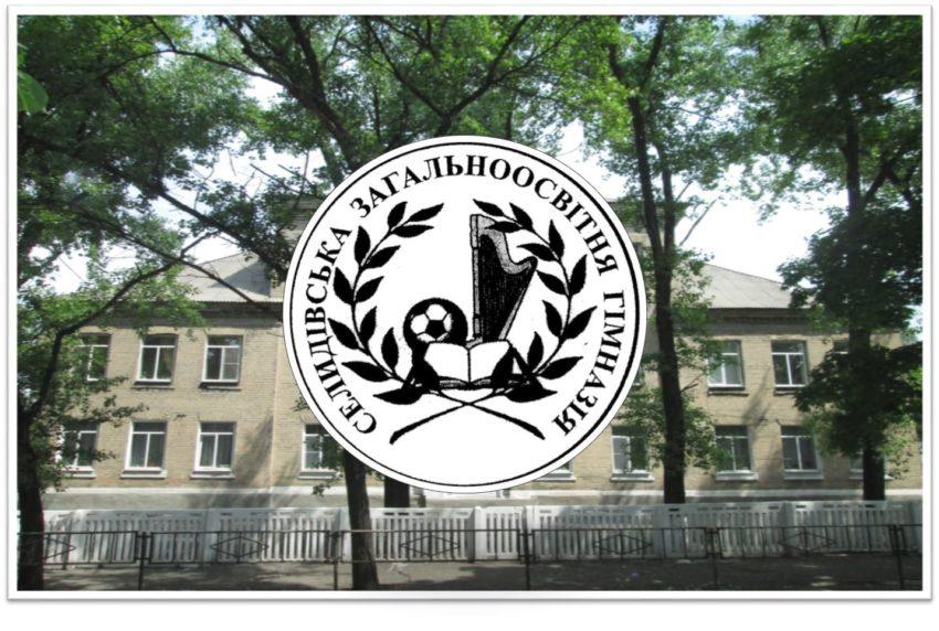 Сильні школи Донеччини за результатами ЗНО - Фото №3