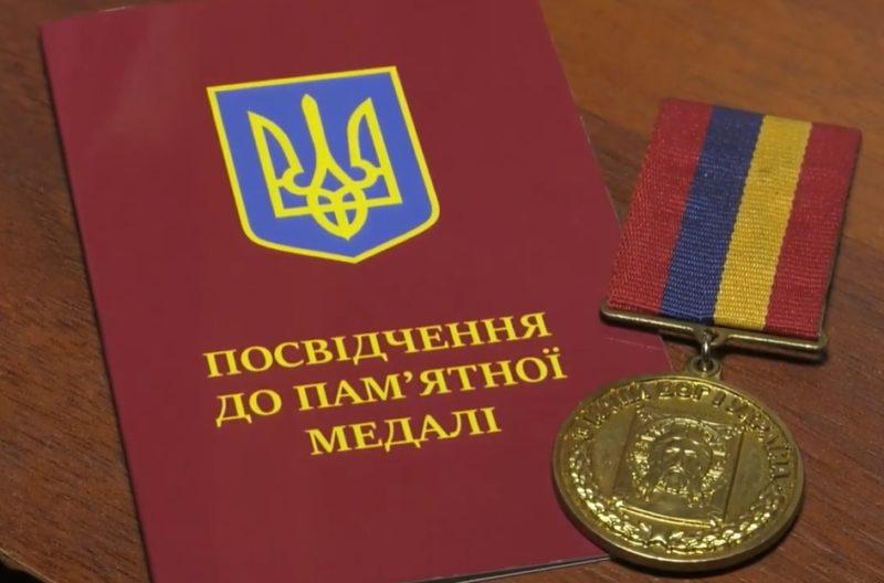 Родина з Торецька вже сьомий рік підтримує українських військових