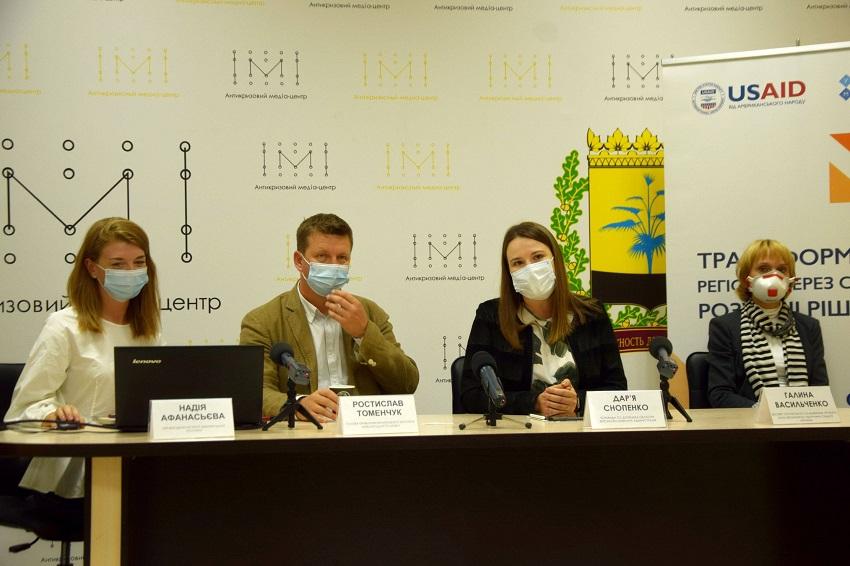 Донеччина та Луганщина шукають нестандартні напрямки економічного розвитку