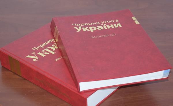 Червона та Зелена книги – як регулюють захист тварин та рослин в Україні