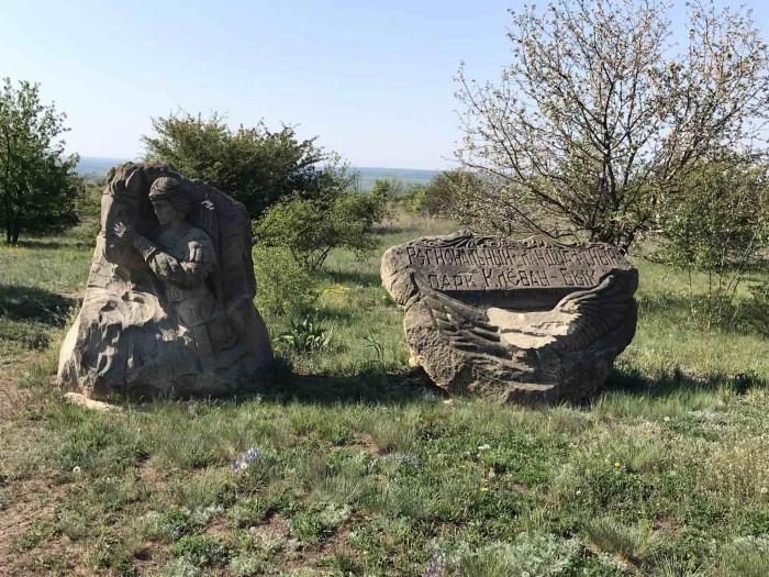 Що подивитись на Донеччині: їдемо до регіонального ландшафтного парку Клебан-Бик