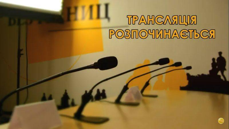АКМЦ-online: Підсумкова конференція: «День виборів на Донеччині: порушення та загальний перебіг доби голосування»