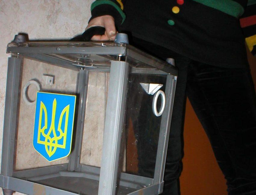 Як проголосувати вдома на місцевих виборах