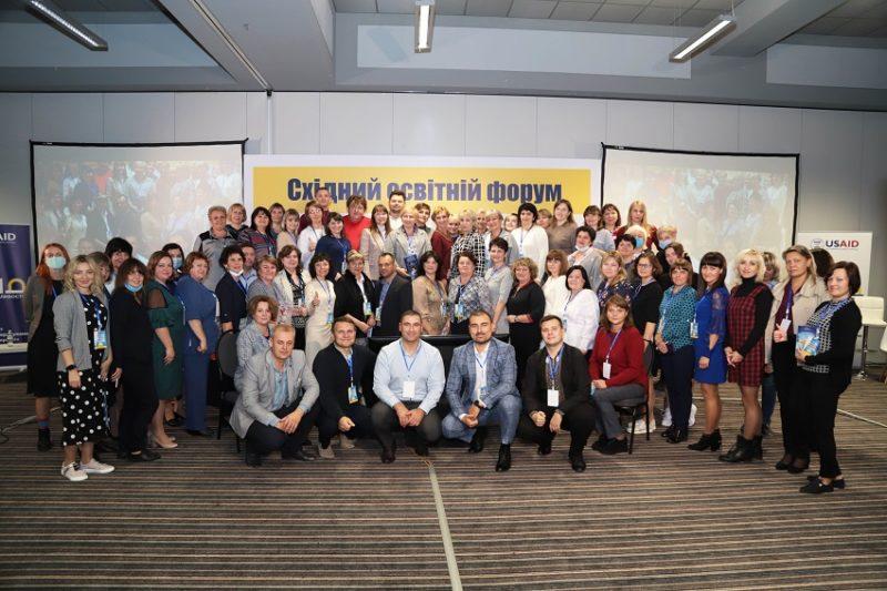 «Східний освітній форум». Трансформація педагогів Донеччини та Луганщини