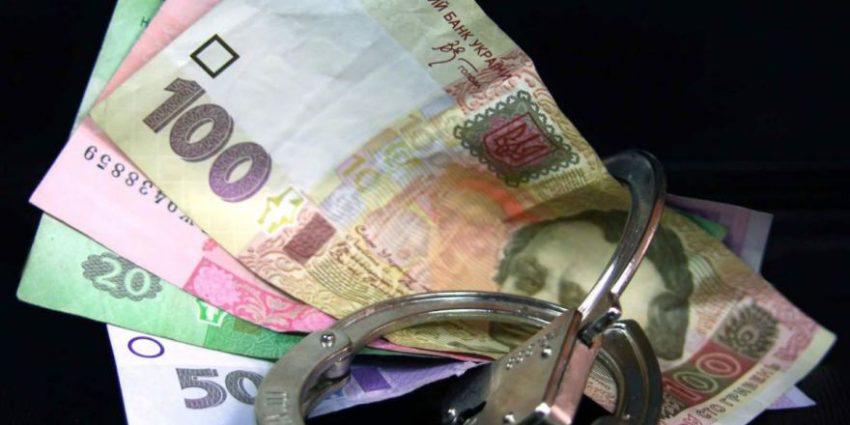 Антикорупційні органи в Україні: розподіл обов'язків та повноважень