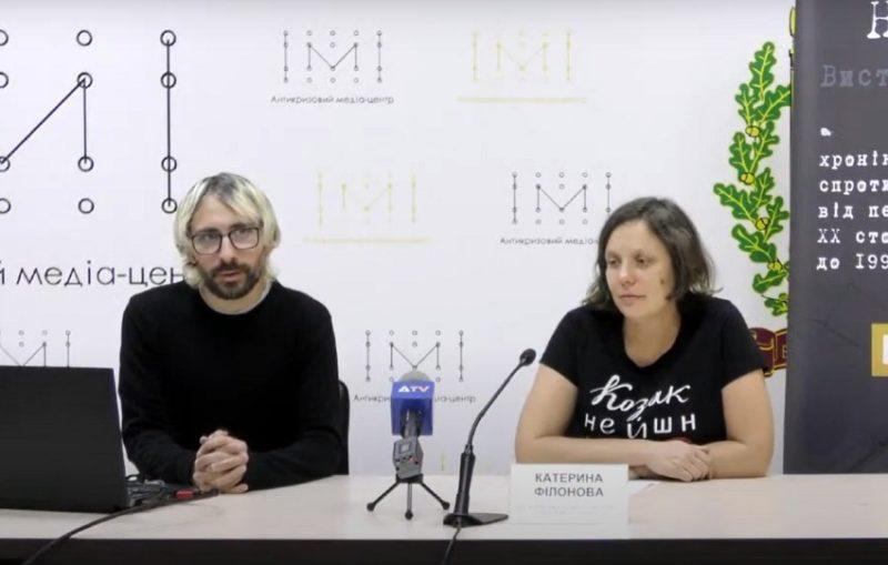 У Краматорську покажуть і розкажуть про український спротив на Донеччині