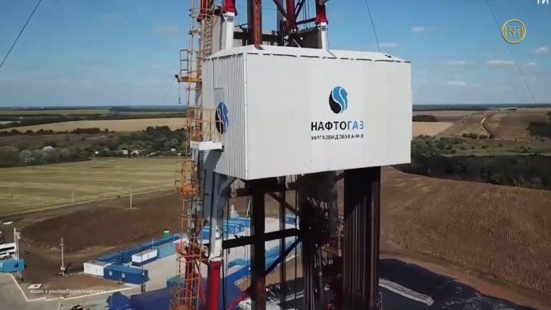 Нафтогаз України – природний монополіст із надприбутками