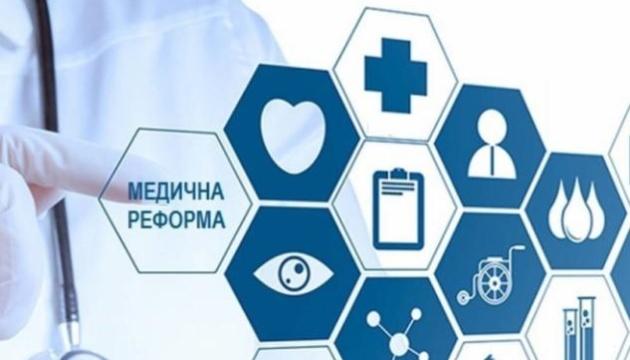 Національна служба здоров'я України – державний страховик лікування громадян