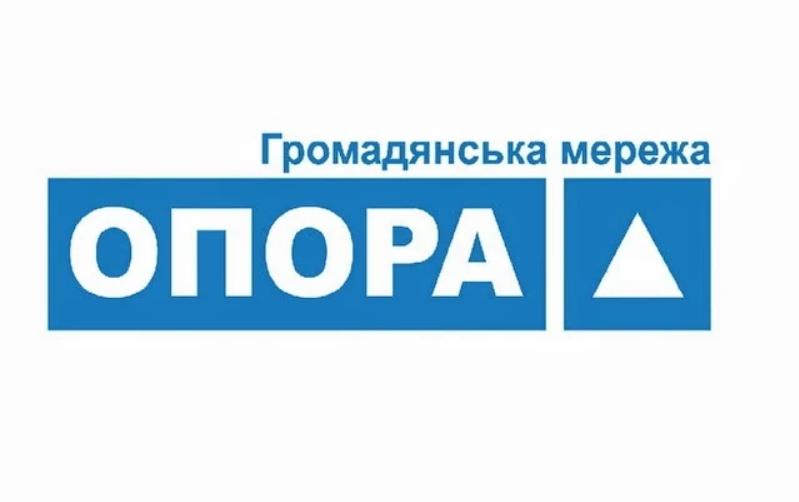 АКМЦ-online: Прес-конференція щодо перебігу виборчої кампанії на Донеччині напередодні голосування