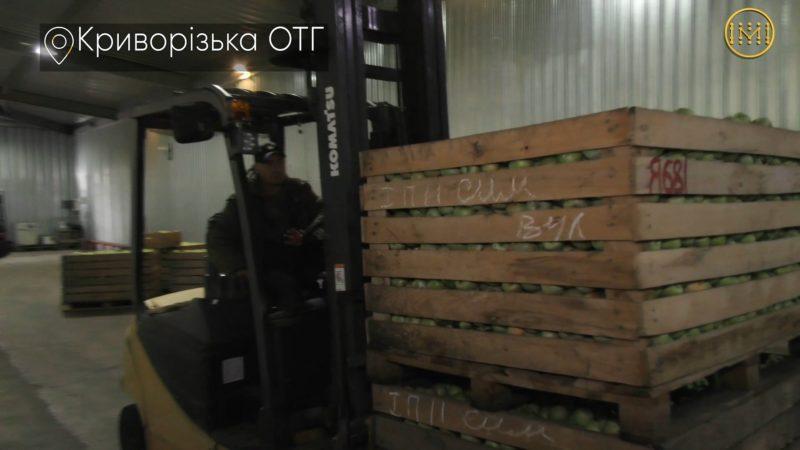 «Перспектива» з села Добропілля Криворізької ОТГ