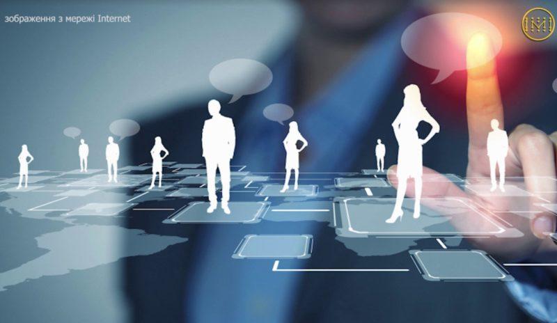 Про діяльність та можливості профспілок
