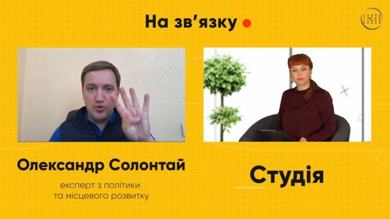 Різниця між процесом голосування на Донеччині та Луганщині від інших регіонів