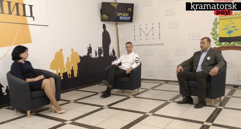 У Краматорську дискутували кандидати на посаду міського голови